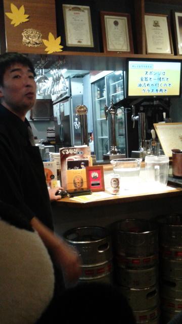 美味しいビールの注ぎ方講座初級編