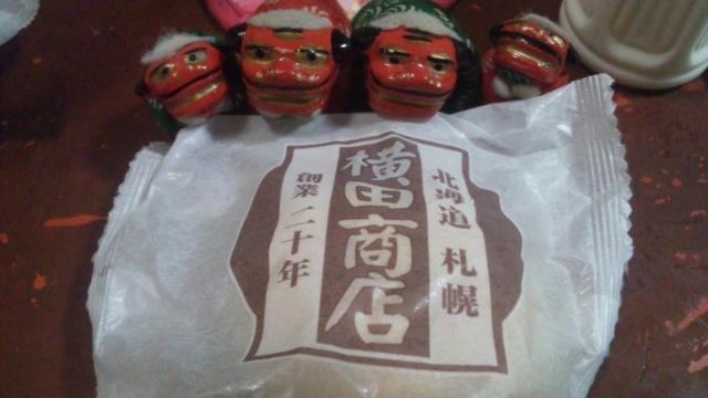 クリスマス・クリームパン