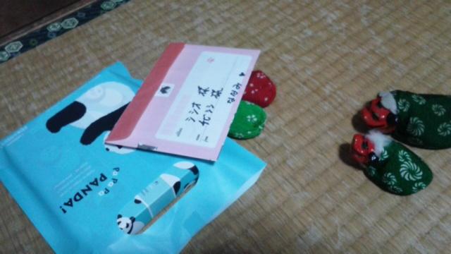 ななみちゃんからの手紙