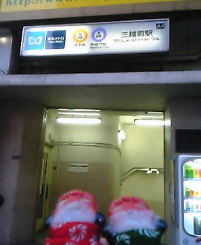 東京限界.net