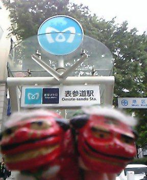 東京   .net
