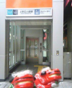 東京ぷすくれ.net