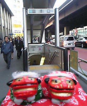 東京ポジティブで行こうXII