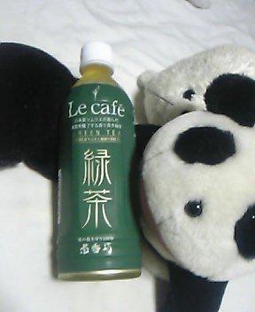 Le cafe 緑茶