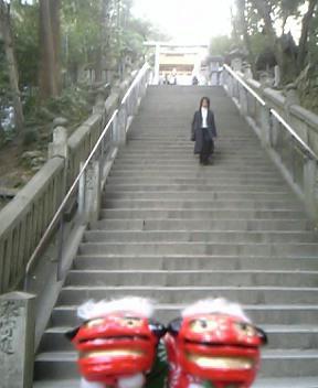 最後の難所、御前四段坂