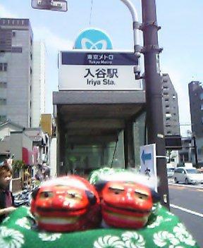 東京掛け持ち.net