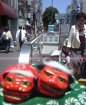 東京なぜだか.net