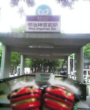東京腹ごなし.net