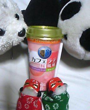 カフェラテ 桜風味