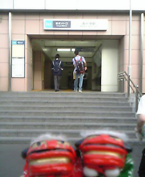 東京お出かけ.net